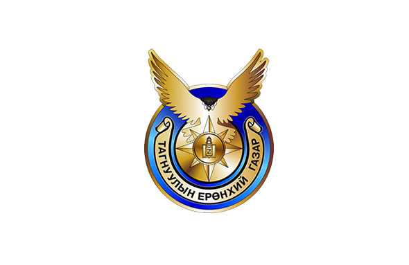 The Seal of the General Intelligence Agency