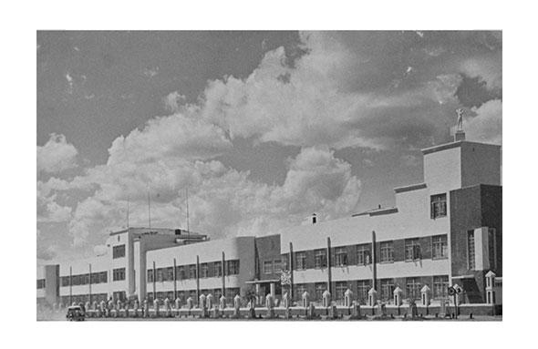1934 - Now Headquarters